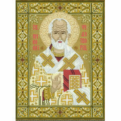 St Nicholas Cross Stitch Kit
