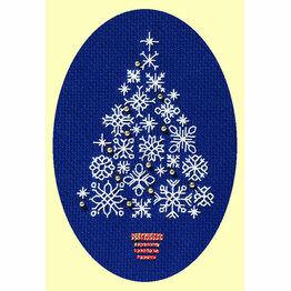 Snowflake Tree Cross Stitch Christmas Card Kit