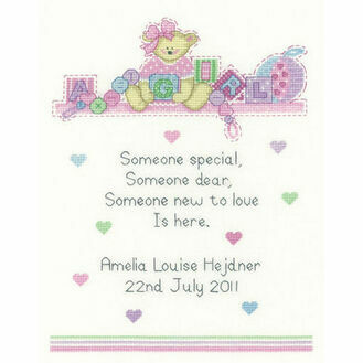 Baby Girl Verse Cross Stitch Kit