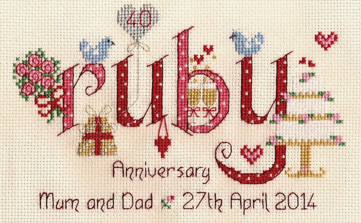 808ab4383e4 Ruby Wedding Anniversary Cross Stitch Kit from Nia