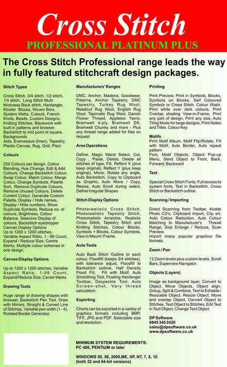 5fdeb308c6280 Cross Stitch Professional Platinum Plus Design Software only £125.00