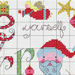 Have Yourself A Merry Little Christmas Cross Stitch Kit additional 4