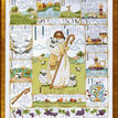 23rd Psalm - The Lord Is My Shepherd Cross Stitch Kit additional 2