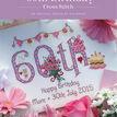 60th Birthday Cross Stitch Kit additional 4