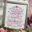 Love, Laughter, Happily Ever After Cross Stitch Kit additional 2