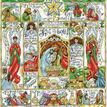 Nativity Story Cross Stitch Kit additional 1