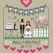 Pink Hearts Wedding Sampler Cross Stitch Kit additional 1