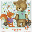 Bear & Squirrel Birth Sampler Cross Stitch Kit additional 1