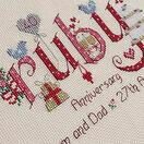 Ruby Wedding Anniversary Word Sampler Cross Stitch Kit additional 2