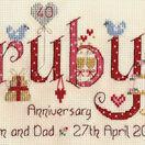 Ruby Wedding Anniversary Word Sampler Cross Stitch Kit additional 4