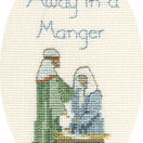 Away In A Manger Christmas Cross Stitch Card Kit additional 2