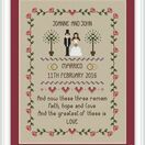 Faith, Hope, Love Wedding Sampler Cross Stitch Kit additional 3