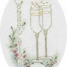 Congratulations Cross Stitch Card Kit additional 1