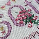 60th Birthday Cross Stitch Kit additional 3