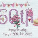 60th Birthday Cross Stitch Kit additional 2