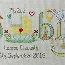 Baby Neutral Birth Sampler Cross Stitch Kit additional 2