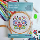 Beginners Folk Flowers - Learn How To Cross Stitch Complete Tutorial Kit additional 2