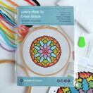 Beginners Modern Flower - Learn How To Cross Stitch Complete Tutorial Kit additional 2