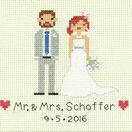 Bride & Groom Cross Stitch Wedding Sampler Kit additional 3