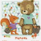 Bear & Squirrel Birth Sampler Cross Stitch Kit additional 1