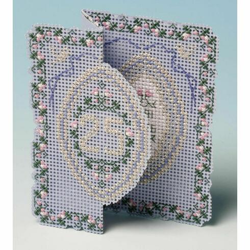 Silver Anniversary Card 3D Cross Stitch Kit